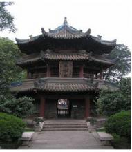 Masjid Xi'an